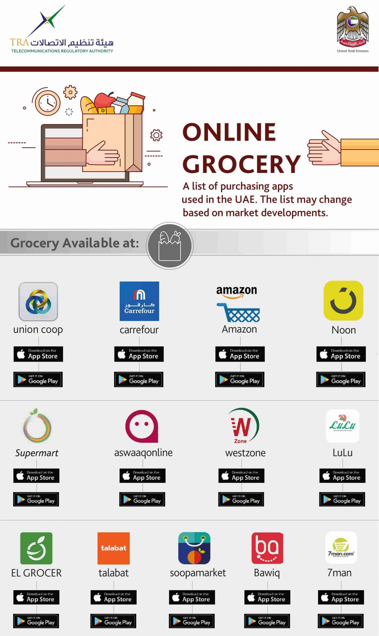 Online grocery in UAE - Darahim