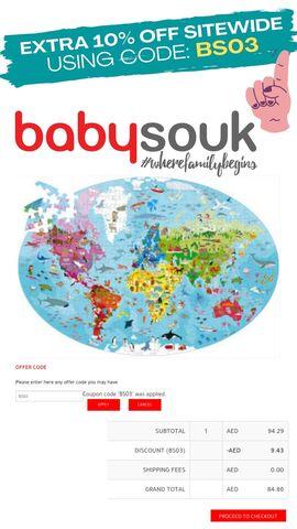 Babysouk discount promo coupon code voucher offer